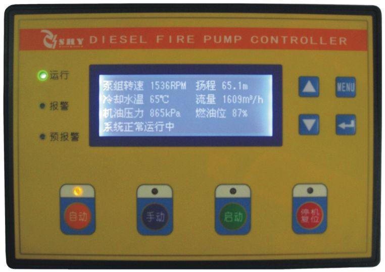 柴油机消防水泵控制器产品说明