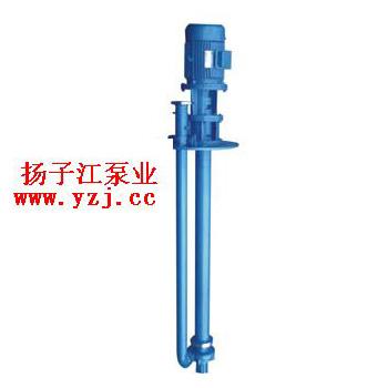 BFY型保温液下泵