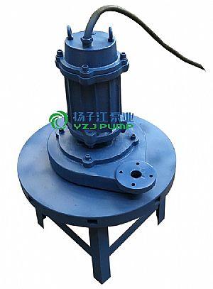 QXB型潜水离心式曝气机|潜水曝气机