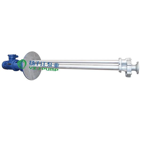 FY型防爆液下式化工泵