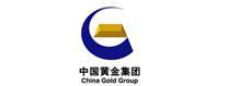中国黄金集团公司
