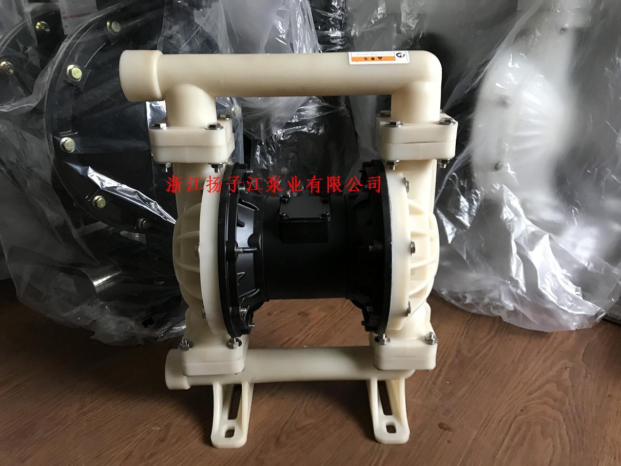 QBK全氟塑料耐强酸强碱气动隔膜泵
