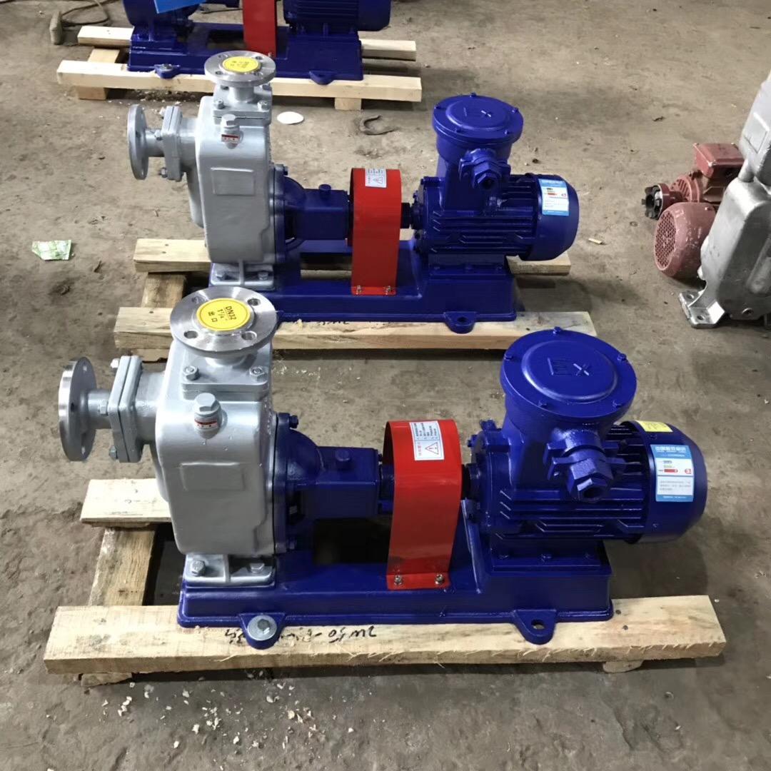 ZW型防爆自吸式排污泵 raybet雷竞技下载地址自吸式排污泵