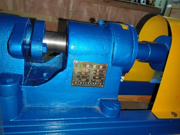 I-1B系列浓浆泵(整体raybet雷竞技下载地址) 耐腐蚀浓浆泵